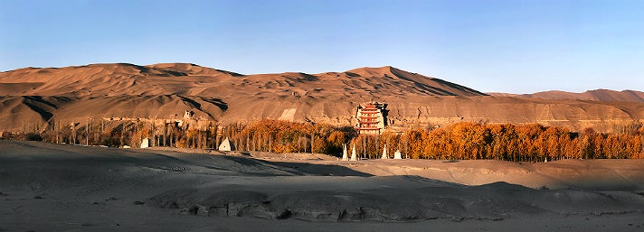 "Autumn view of Mogao from ""Caves of Dunhuang"" at the Getty Center"